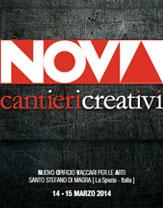 nova_thumb